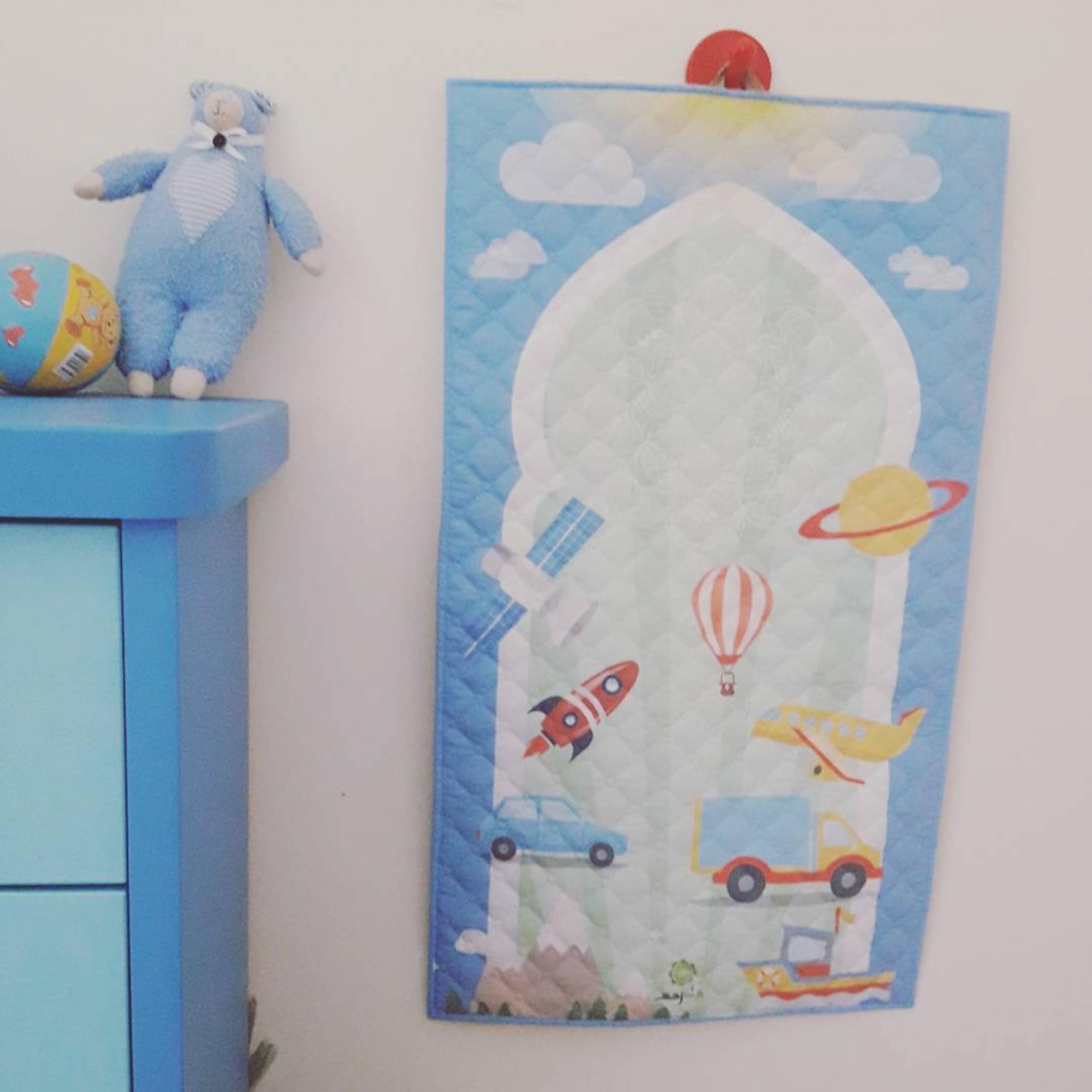 Детский синий коврик для молитвы (размер 78x47)