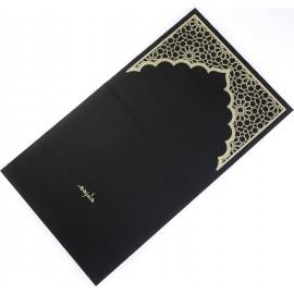 """Ультракомпактный карманный непромокаемый коврик для намаза """"Михраб"""" Цвет РАФИИ (размер 112x63)"""