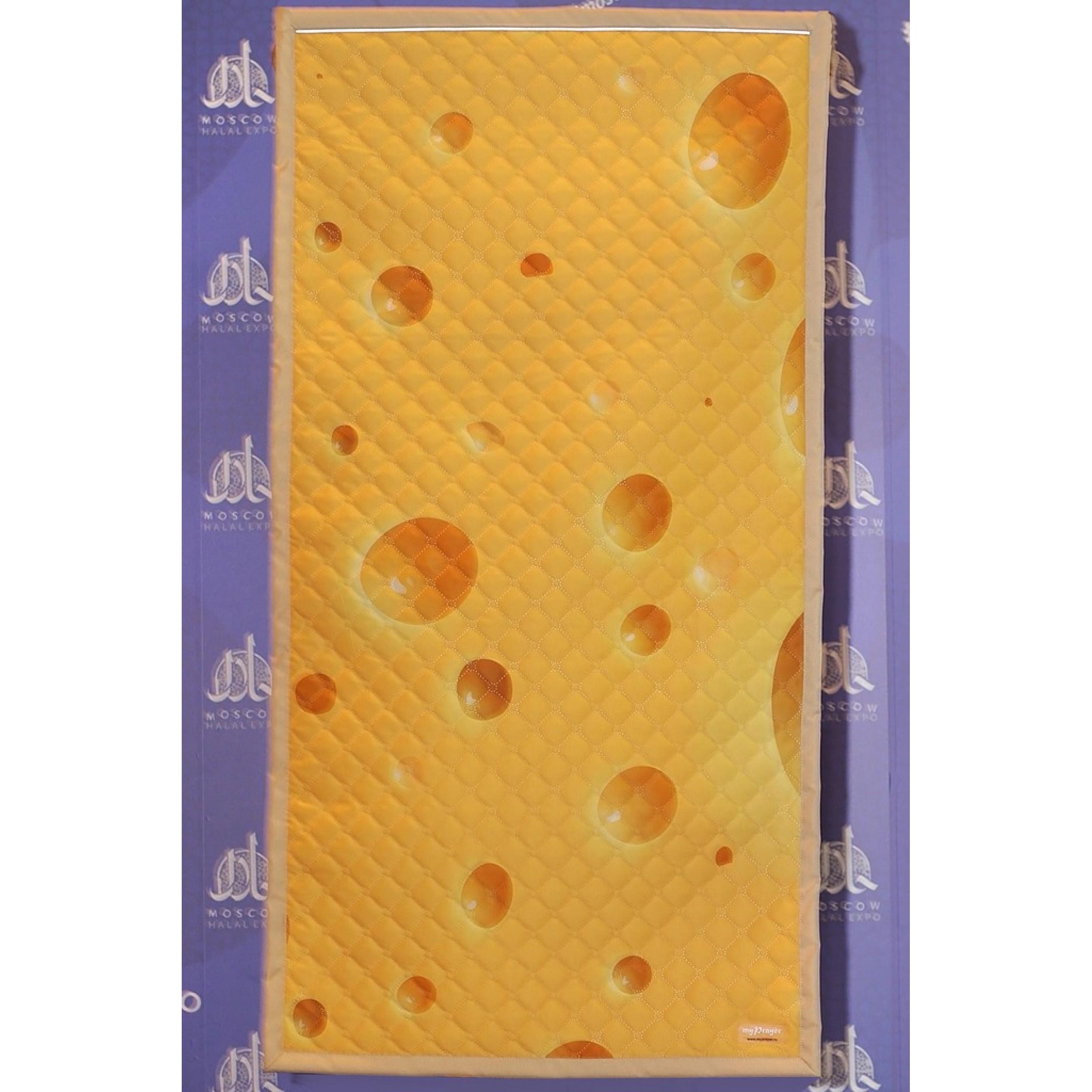 """Непромокаемый коврик для намаза """"Сыр"""" (размер 120x63)"""